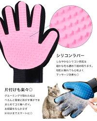 【高評価4.2獲得!!】ペットグルーミンググローブ抜け毛防止マッサージにもなります高品質ラバー犬猫ブラシトリミング送料無料グルーミンググローブ