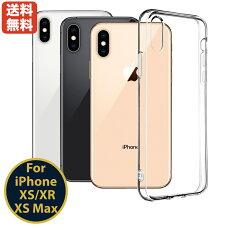 iPhoneXS/XR/XSMaxクリアケース