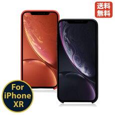 iPhoneXRシリコンケース