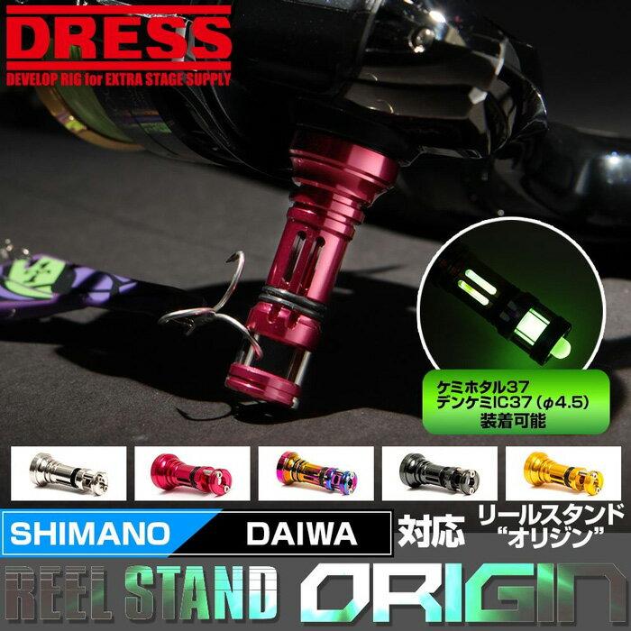 フィッシング, リールパーツ DRESS REEL STAND ORIGIN DAIWAver.3 DAIWA LAYLAX