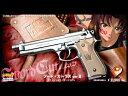 再生産予約 2022年以降 KSC (ケーエスシー) ハンドガン本体 ハンドガン本体 ソードカトラス Ver.II 18歳以上 サバゲー 銃 ※受注生産・・・
