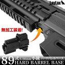 LAYLAX・F-FACTORY (ファーストファクトリー)...
