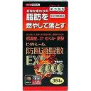 【第2類医薬品】ビタトレール漢方薬 防風通聖散EX錠 384