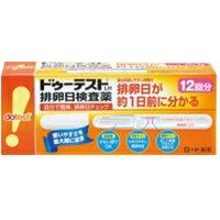 【第2類医薬品】ドゥーテストLH 12日分- 排卵検査薬