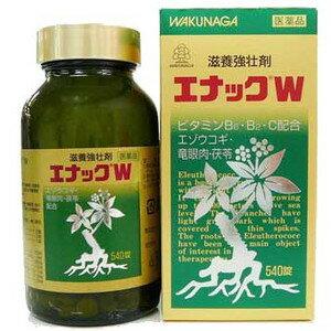 【第3類医薬品】エナックW540錠(湧永製薬)