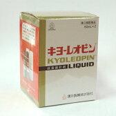 【第3類医薬品】キヨーレオピンW 60ml×2本入 ※2017.8期限品