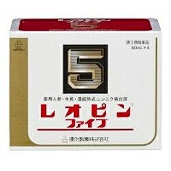 【第3類医薬品】湧永製薬 レオピンファイブW 60ml×4本入 2個セット ※送料無料 期限2019.6〜