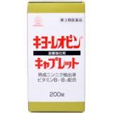 【第3類医薬品】キヨーレオピン キャプレットw 200錠