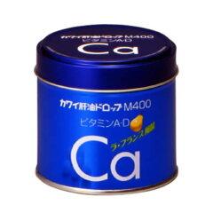 【第(2)類医薬品】カワイ肝油ドロップ M400 180粒