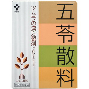 【第2類医薬品】ツムラ漢方 五苓散料(1017) 24包