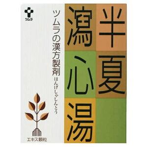 【第2類医薬品】ツムラ漢方 半夏瀉心湯(1014) 24包