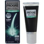 【第3類医薬品】カロヤンプログレ GL ジェルローション 70ml