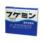【医薬部外品】フケミン ソフトA 10g*5本入