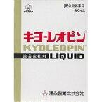 【第3類医薬品】キヨーレオピンW 60ml