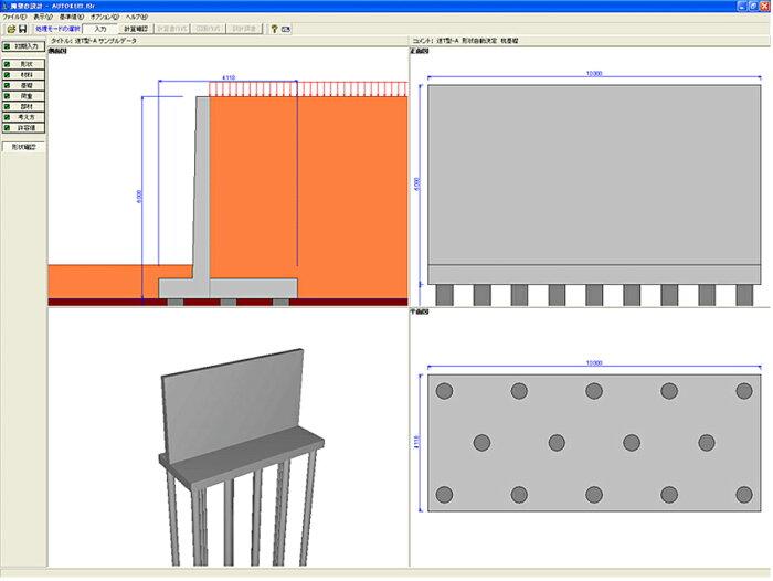 擁壁の設計・3D配筋(韓国基準/日本語版)