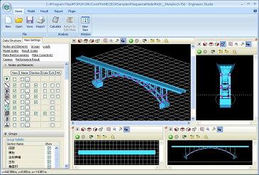Engineer's Studio® Ver.9 Ultimate(サブスクリプションUSBオプション付)(初年度サブスクリプション)