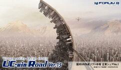 UC-win/RoadVer.14
