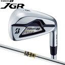 ブリヂストンゴルフ ツアーB 2020 NEW JGR HF3 アイアンセット [ダイナミックゴールドシリーズ] スチールシャフト 5本セット(#6〜#9,PW..