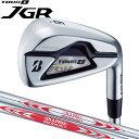 ブリヂストンゴルフ ツアーB 2020 NEW JGR HF3 アイアンセット [NS PRO モーダス ツアー シリーズ] MODUS TOUR105/120/130 システム3 ..
