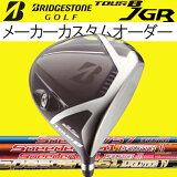 【メーカーカスタム】ブリヂストンゴルフJ715B3/B5ドライバー[ツアーAD]PT/MT/GT/BBカーボンシャフトBRIDGESTONETour-AD