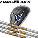 ブリヂストンゴルフ 2018NEW ツアーB XD-H ユーティリティ(ハイブリッド) [ニューダイナミックゴールド シリーズ] NEW DG120/105スチールシャフト BRIDGESTONE TourB XDH UT トゥルーテンパー X100/S200/S300/S400/R300
