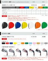 【メーカーカスタム】ブリヂストンゴルフツアーBX-CB(キャビティバック)アイアンセット[ダイナミックゴールドシリーズ]スチールシャフト6本セット(#5~#9,PW)BRIDGESTONETourBXCBIRONX100/S400/S300/S200/R400