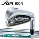ブリヂストンゴルフ ツアーB 2020 JGRアイアンセット [NS プロ 950GHネオ/950GH/850GH シリーズ] 5本セット(#6〜#9,PW)BRIDGESTONE Tou..