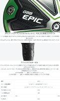 【メーカーカスタム】キャロウェイビッグバーサアルファドライバー[ツアーAD]MT/GT/BBカーボンシャフトBIGBERTHABETAαCALLAWAYTour-AD