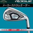 キャロウェイ ローグ アイアン 6本セット(#5〜PW) [NS PRO モーダス シリーズ] NSPRO MODUS3 TOUR105 (N.S PRO) 日本シャフト スチールシャフト CALLAWAY ROGUE IRON
