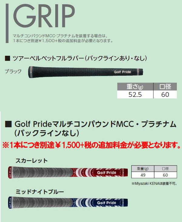 ゼクシオ10(テン) アイアン 6本セット(#5~PW) [ダイナミックゴールド  ツアーイシュー デザインチューニング(オレンジ)] スチールシャフト X100/S200 ダンロップ レギュラーモデル/レッドモデル XXIO10 XXIOX