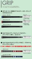 【メーカーカスタム】ゼクシオ9(ナイン)アイアン6本セット(#5~PW)[ダイナミックゴールドツアーイシューデザインチューニング(ブルー)]スチールシャフトX100/S200ダンロップXXIO9ironキャビティバック
