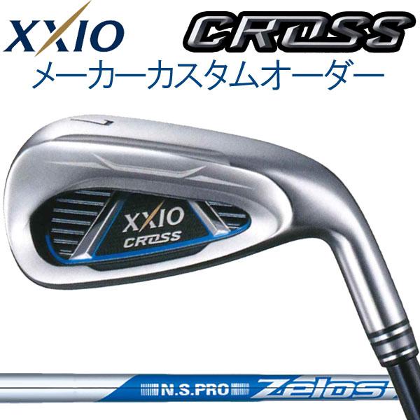 ゼクシオ CROSS(クロス) アイアン [NSプロ ゼロス] スチールシャフト 4本セット(#7~PW) Zelos 6シックス/7セブン/8エイト  ダンロップ iron キャビティバック DUNLOP XXIO
