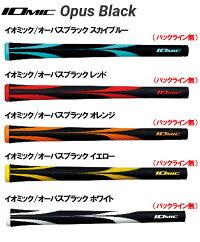 ゼクシオCROSS(クロス)アイアン4本セット(#7~PW)[ダイナミックゴールドシリーズ]DG/DGDSTスチールシャフトX100/S400/S300/S200/R400/R300ダンロップキャビティバックDUNLOPXXIO