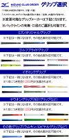 【養老工場カスタム】ミズノMP-54アイアン[ディアマナサンプシリーズ]サンプアイアンi115/i105/i465(Diamanathump)カーボンシャフト6本セット(#5~#9,PW)MIZUNO