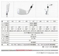 【メーカーカスタム】カタナボルティオフォージーシリーズアイハイブリッド型アイアン(中空アイアン)3本セット(#6~#8)[NSプロシリーズ]NS1050GH/950GH/850GHスチールシャフト日本シャフトKATANAVOLTiO4GSERIESI