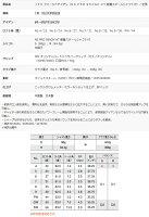 【養老工場カスタム】ミズノMP-54アイアン[NSPROモーダスシリーズ]NSPROMODUS3TOUR120/NSPROMODUS3TOUR130(N.SPRO)スチールシャフト6本セット(#5~#9,PW)MIZUNO