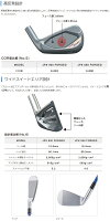 【養老工場カスタム】ミズノMP-54アイアン[ライフルプロジェクトXシリーズ]プロジェクトX/PXi/フライテッド/フライテッド95(RIFLEPROJECTX)スチールシャフト6本セット(#5~#9,PW)MIZUNO