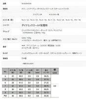 【養老工場カスタム】ミズノMP-54アイアン[ツアーADシリーズ]AD-115/AD-105BBカラー/DIカラー/DJカラー/MTカラー/GTカラー/ブラックホワイトカラー(TourAD)カーボンシャフト6本セット(#5~#9,PW)MIZUNO