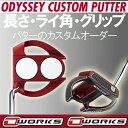 オデッセイ オー・ワークス レッド パター 2ボール ファング ネオマレット型ODYSSEY O-WORKS RED オーワークスOワークス2BALL FANG