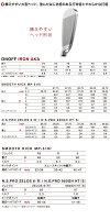 【メーカーカスタム】オノフAKA赤アイアン6本セット(#5~PW)[ダイナミックゴールドシリーズ]DG/SL/CPT/AMTスチールシャフトグローブライドONOFFironGLOBERIDE