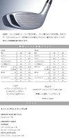 【メーカーカスタム】オノフ2016年モデルAKA赤フェアウェイウッド[ツアーADシリーズ]GP/MJ/MT/PT/BB/GT/DJ/DI/EVカーボンシャフトグラファイトデザインTourADONOFFダイワDAIWAGloberideグローブライド
