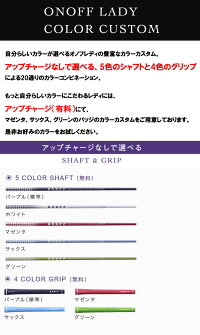 【メーカーカスタム】オノフKURO黒ドライバー[ツアーADシリーズ]MJ/MT/GTカーボンシャフトグラファイトデザインTourADONOFFダイワDAIWAGloberideグローブライド