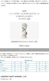 【メーカーカスタム】オノフAKA赤ドライバー[ツアーADシリーズ]PT/MT/GTカーボンシャフトグラファイトデザインTourADONOFFダイワDAIWAGloberideグローブライド