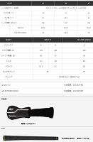 【メーカーカスタム】テーラーメイドSLDRSユーティリティ[TM1-414]テーラーメイド社製カーボンシャフトTaylorMadeSLDR-Sレスキュー