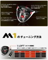 【メーカーカスタム】テーラーメイドSLDRSドライバー[ツアーAD]PT/MT/GT/DJカーボンシャフトTaylorMadeSLDR-STour-AD