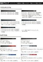 【メーカーカスタム】ヤマハNEWRMXリミックス216ドライバー[アッタス]G7/6スター/5ゴーゴー/4U/3乗カーボンシャフトATTASジーセブン/ロックスター/6STAR5GOGO/foryouYAMAHAニューRMX216