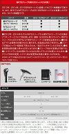 【メーカーカスタム】ヤマハインプレスRMXリミックス01/02ドライバー[ツアーADシリーズ]MJ/MT/PTカーボンシャフトグラファイトデザインTourADYAMAHAinpresRMX