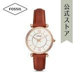 【公式ショッパープレゼント】 25%OFF フォッシル 腕時計 公式 2年 保証 Fossil レディース カーリー ES4428 CARLIE