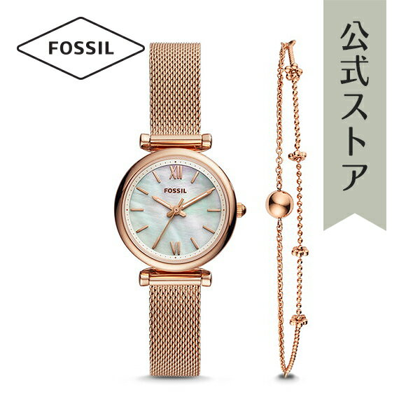 FOSSIL(フォッシル)『CARLIEMINI三針ローズゴールドトーンウォッチ&ブレスレットボックスセット(ES4443SET)』
