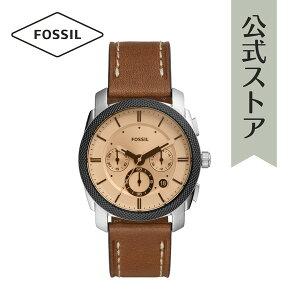 【7/17まで!70%OFF】2019 冬の新作 フォッシル 腕時計 メンズ Fossil 時計 FS5620 MACHINE 公式 2年 保証